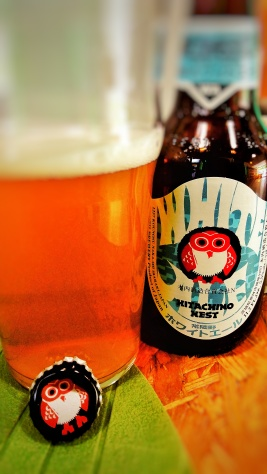 Hitachino Nest Beer White Ale